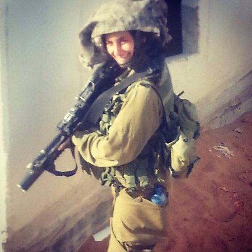 Hodaya Levi in uniform. (Photo: IDF Spokesman's Unit)