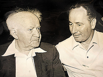 Ben-Gurion and Peres
