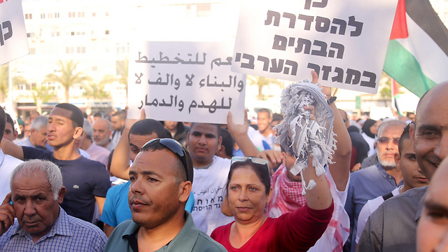 Arab Israelis protest housing demolitions in Tel Aviv. (Photo: Motti Kimchi)