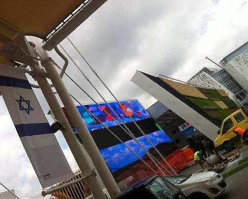 דגל ישראל במילאנו (צילום: באדיבות הביתן הישראלי EXPO 2015)