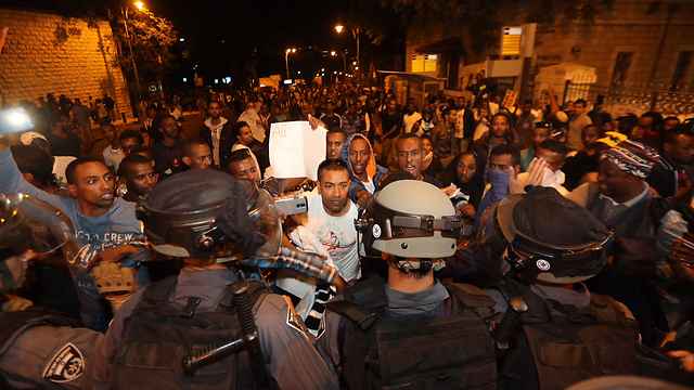 Protest in Jerusalem. (Photo: Gil Yohanan)