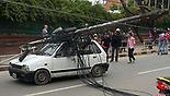 רעש האדמה בנפאל