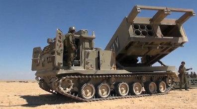Photo: IDF Spokesperson