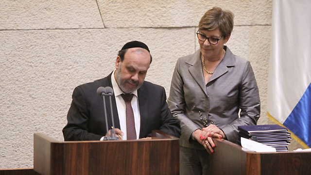 Ultra-Orthodox Israeli minister slams Reform Judaism