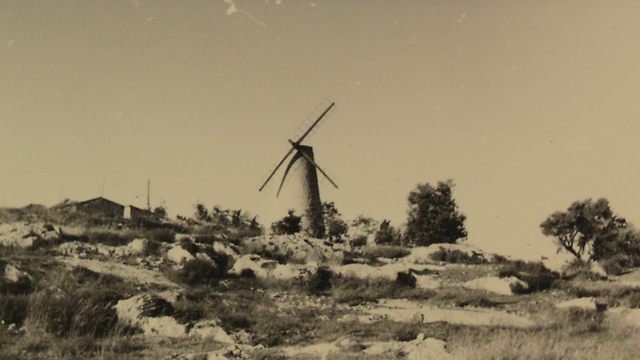 Flour mill in Yemin Moshe (Photo: Jacques Rohm)