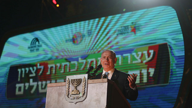 Prime Minister Netanyahu at the Jerusalem Day ceremony (Photo: Noam Moskovich)