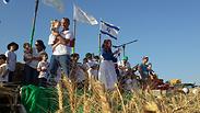 צילום: רועי עידן