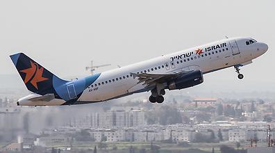 מטוס של ישראייר (צילום ארכיון: זהר עזר)