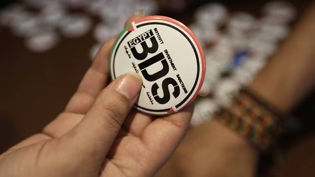 BDS badge in Egypt (Photo: AP)