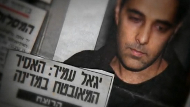 A screenshot from the movie.