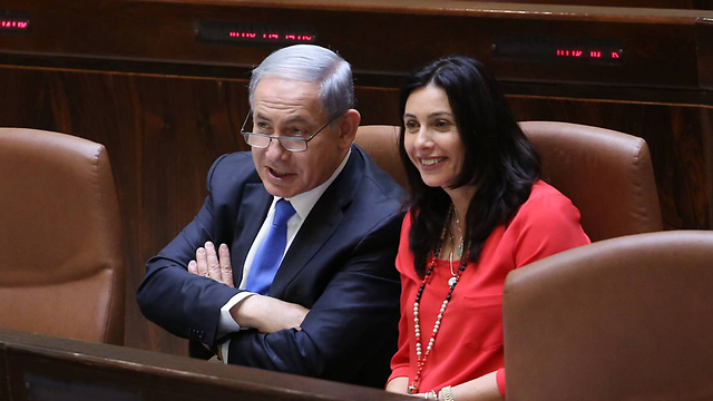 Image result for Miri Regev netanyahu