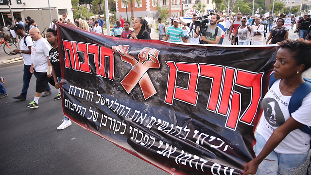 Protesting in Tel Aviv on Monday. (Photo: Motti Kimchi)