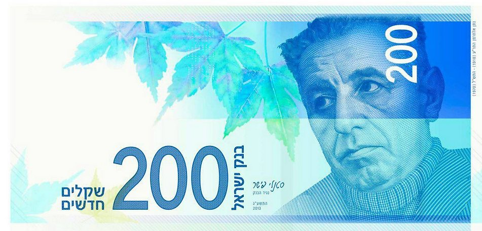 The front of the new bill