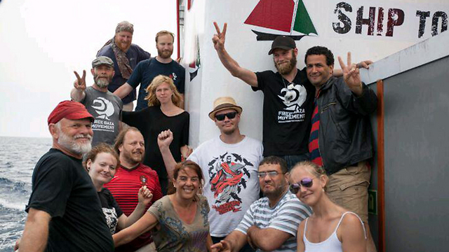 Pro-Palestinian activists aboard one of the boats.