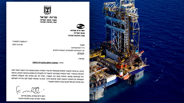 State Comptroller Yosef Shapira's letter to Energy and Water Infrastructure Minister Yuval Steinitz (Photo: Albatross)