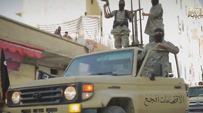 ISIS-linked Ansar Bait al-Maqdis group in Egypt