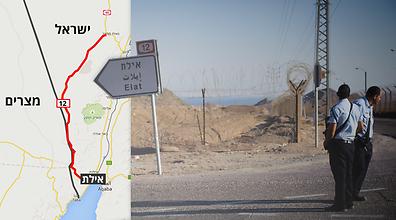 (צילום: בן קלמר, Google Maps)