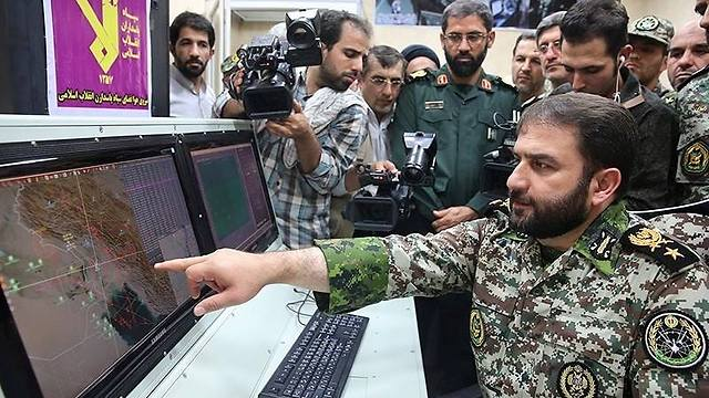 IRGC Ghadir phased radar station