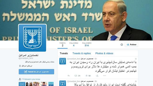 Netanyahu tweets in Farsi against Iran nuclear deal