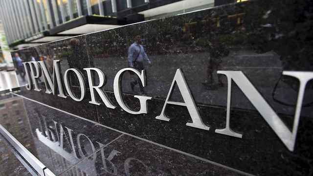 US, Israel make arrests related to JPMorgan hack