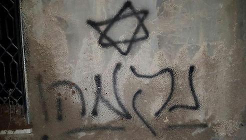 טרור יהודי