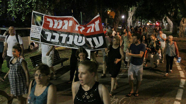 Protestors march from Rabin Square to Meir Park, Saturday evening. We can't settle for promises to catch and punish the culprits (Photo: Ido Erez)