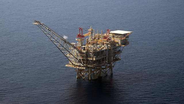 Maritime gas drilling site (Photo: AFP)