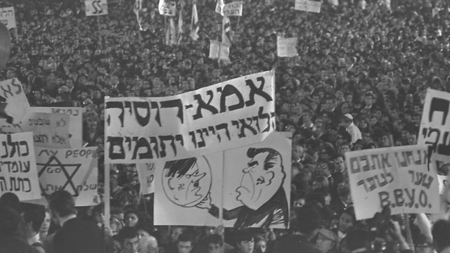 A protest against Dimshitz's trial (Photo: Moshe Milner)