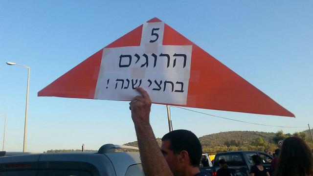 הפגנה בספטמבר 2015 (צילום: מוחמד שינאווי)