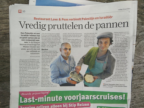 Press coverage in the Hague for Love and Peas