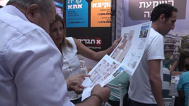 יריד מכירת דירות בחיפה. הרוכשים יוצאים מהשוק? (צילום: עידו בקר)