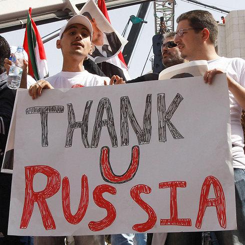 בדמשק מוקירים תודה לרוסים (צילום: AP)