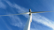 Photo: Middelgrunden Wind Turbine Cooperative