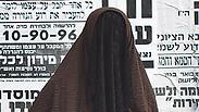 A 'Taliban woman'