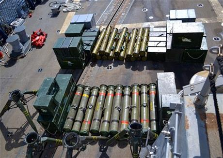 The weapons aboard the ship (Photo: AP)