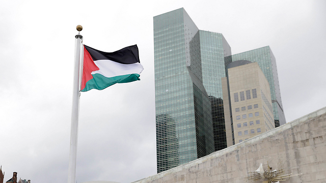 Palestinian flag raised at the United Nations Headquarters (Photo: AP) (Photo: AP)