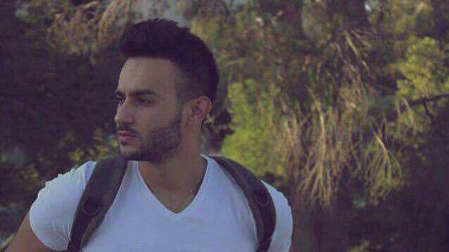 Terrorist Fadi Alloun