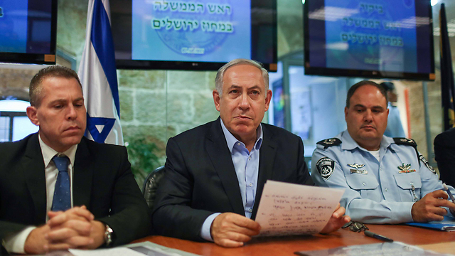 Israel's News of the Day
