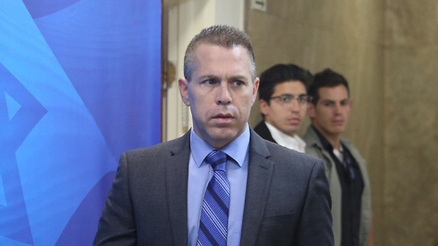 Minister of Public Security, Strategic Affairs and Minister of Information Gilad Erdan  (Photo: Amit Shabi)