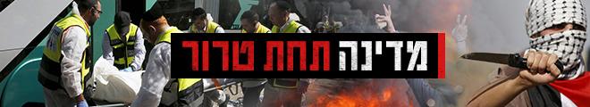Benjámin Netanjahu: minden rendelkezésére álló eszközt be fog vetni ,Izraelben szerdán további lehűlés.