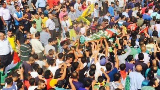 Funeral of Iyad Al-Awawda
