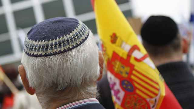 Supporters in Madrid (Photo: AFP)
