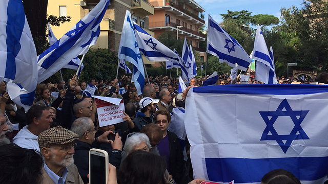 Demonstrators in Rome. (Photo: Israeli embassy)
