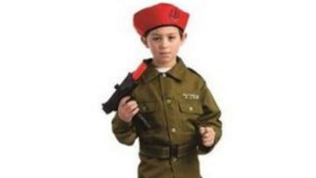 IDF costume (File photo)