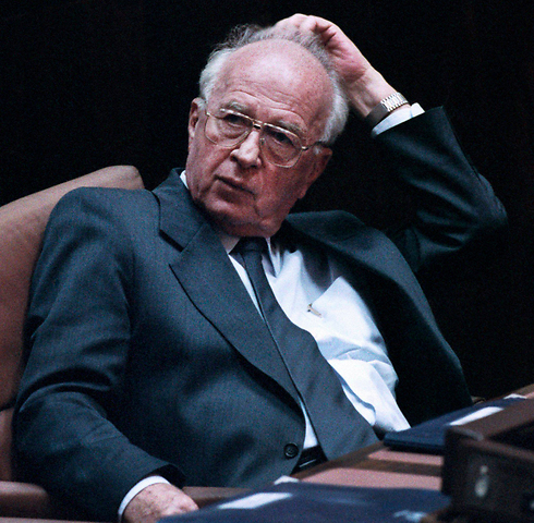 Rabin in the Knesset on Oct. 5, 1995 (Photo: EPA)