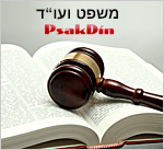 """משפט ועו""""ד"""