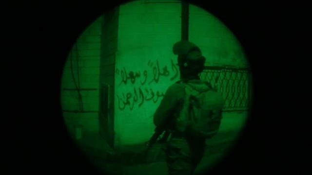 IDF in Beit Ummar during the night (Photo: IDF spokesperson)