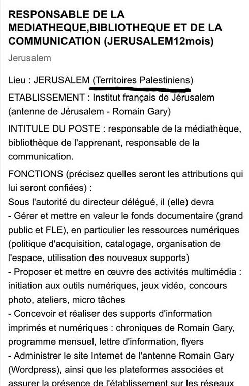 Un travail de consulat français annonce décrivant un point de repère Jérusalem-Ouest comme «territoire palestinien.