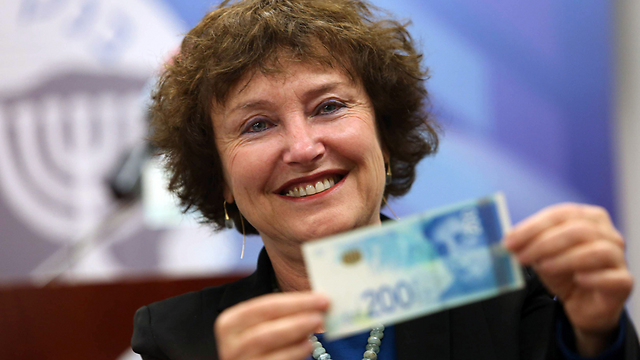 Governor of the Central Bank of Israel Karnit Flug (Photo: Gil Yohanan)