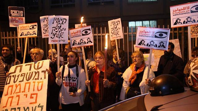 Peace Now activists protest outside Shaked's home against NGO Law (Photo: Motti Kimchi)